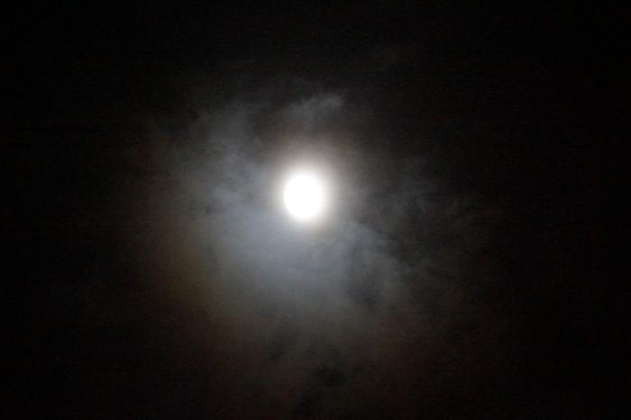 moon /kuu